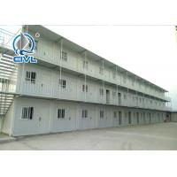 Buy cheap Home Movable Container House 20/40ft For Students , Worker , Staff from wholesalers