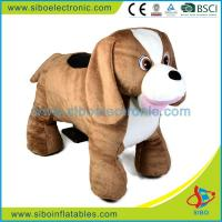 Buy cheap Guangdong Stuffed Toys Plush Walking Animals Coin Operated Car Kids Rides from wholesalers