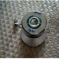 Double Frequency Multi Frequency Ultrasonic Transducer , Ultrasonic cleaning transducer Manufactures