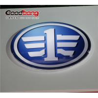 Buy cheap Chrome Advertising Car Brand Signs Name, Automobile Exhibition Logo Sign, car logo and nam from wholesalers