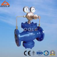 Buy cheap YK43F/H Type China steel / stainless steel Pilot  piston gas/air pressure reducing valve from wholesalers