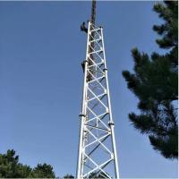 Buy cheap Tubular Telecom Tower Communication Tower Self Support Signal Transmission from wholesalers