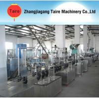 Buy cheap GFP series negative pressure filler production line from wholesalers