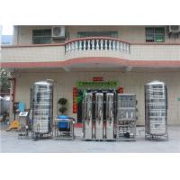 Buy cheap Complete SS304 1T RO Industrial Water Purification Equipment With Ozone And Water Storage Tank from wholesalers
