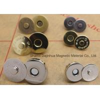 Buy cheap High Power neodymium disc Rare Earth Neodymium Magnet Composite and Permanent from wholesalers