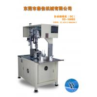 China Adjusted Automatic Coil Winding Machine SMC Cylinder / Safety Cover on sale