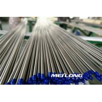 Buy cheap ANSI 316 Annealed Seamless Stainless Steel Tubing Metallic Bright Surface Smooth from wholesalers
