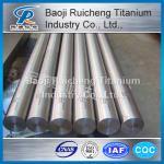 Buy cheap titanium bars from wholesalers