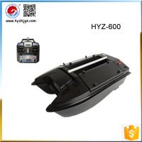 Buy cheap HYZ600 RC boat fishing double brushed motor from wholesalers