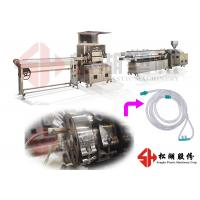 International Standard Disposable Nasal Oxygen Tube Extrusion Machine Soft Pipe ±0.02 mm Manufactures