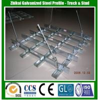 Buy cheap Aluminum Suspended Ceiling Grid for Ceiling Tile from wholesalers
