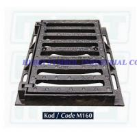 Buy cheap ductile iron grating gully EN124 from wholesalers