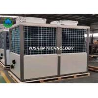 China Air Energy Central Air Source Heat Pump Fully Automatic Intelligent Control on sale