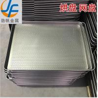 Buy cheap Microwave Square Professional Baking Trays 400x600 With Polishing Surface from wholesalers