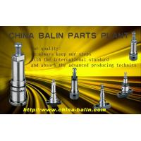 Buy cheap Type MW Plunger 1 418 415 051 from wholesalers