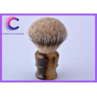 Buy cheap 26mm Silvertip Badger Shaving Brush faux horn handle deluxe men's grooming tools from wholesalers