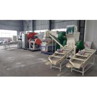 Buy cheap Automatic Discarded Scrap Copper Wire Recycling Machine With Factory Price from wholesalers