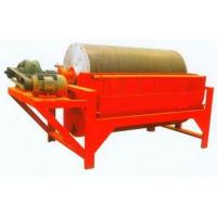 Wholesale Permanent Magnet Drum Separator from china suppliers