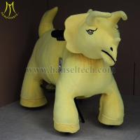 Wholesale Hansel coin operated kiddies rides battery powered animals riding toy from china suppliers