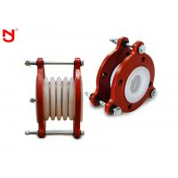 China High Pressure Ductwork Expansion Joints Non Absorbent Weather Proof For Oil Industry on sale