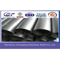 Buy cheap Precision Welded 316 Stainless Steel Pipe Thickness 25mm , Thin Wall 2.5 / 3.5 from wholesalers