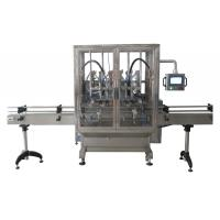 Buy cheap Automatic detergent filling machine from wholesalers