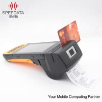 Buy cheap Custom 4.5 Inch Portable Data Collector Handheld Magnetic Strip Card Reader from wholesalers