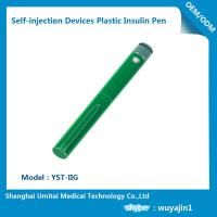 Buy cheap Green Insulin Pens For Type 2 Diabetes Variable Dose Injection Device from wholesalers