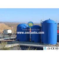 Buy cheap Corrosion Resistance Glass Lined Water Storage Tanks With AWWA D103 International Standard from wholesalers