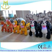 Hansel children funfair plush electic mall ride on toys high quality animal drive toy Manufactures