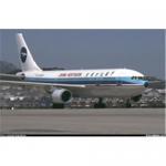 Buy cheap Dalian Air freight,Dalian freight forwarding company from wholesalers