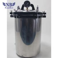 Buy cheap Steam Sterilizer YX-18LM Technical Data Fully Stainless Steel Structure from wholesalers