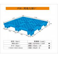 China HDPE Material Green Color food grade plastic pallets 1100mmX1100mmX145mm on sale