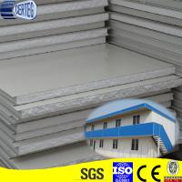 Buy cheap Composite Panels / Composite Wall Panels from wholesalers