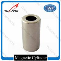 Buy cheap 1/4*1 Inch Cylinder N42 Neodymium Magnet Nickel Plated 5000 Gauss For DC Motor from wholesalers