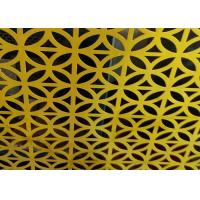 Buy cheap Building Cladding Perforated Metal Sheet Architectural Grilles 500*2000mm Light Weight from wholesalers