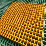 Buy cheap FRP Anti Slip Checkered Plate Fiberglass Floor Grating from wholesalers