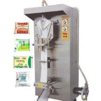 Buy cheap CE ISO Food Processing Equipment Flavor Yoghurt Project Milk Fermentation Technology from wholesalers