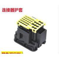 Buy cheap auto connector with  plastic cover assembly  connector HSG 60 POS from wholesalers