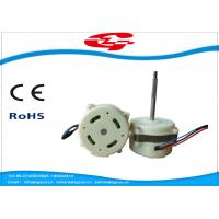 Buy cheap Energy Saving DC Brushless Motor Explosion Proof With 100% Copper Wire from wholesalers