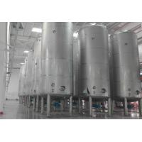 50 ton large capacity Milk Storage Tanks outer door use / large factory use Manufactures