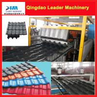 Buy cheap plastic roofing sheet extrusion machine from wholesalers