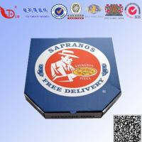 Buy cheap Hot Sale Pizza Box Manufacturers in China from wholesalers