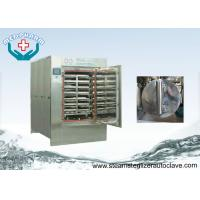Buy cheap Biosafety Large Capacity Laboratory Sterilizer With Electronic Circuit Safety Protection from wholesalers