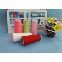 Buy cheap High Tenacity 100 Spun Polyester Thread S Twist And Z Twist Yarn from wholesalers