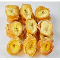 Buy cheap bananas chicken wraps dog food dog treats from wholesalers