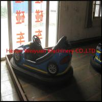 Buy cheap Direct Selling Amusement Park Bumper Car For Kids from wholesalers