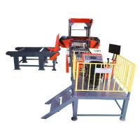 Buy cheap Hydraulic Horizontal Log Band Saw Big Wood Saw For Sawing Wood from wholesalers