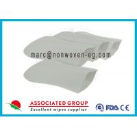 Buy cheap Soft Hospital Patient Wet Wash Glove Embowed Bio Degradable Smooth from wholesalers