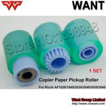 Buy cheap AF1035 AF1045 AF2035 AF2045 Copier Paper Pickup Roller Kit For Ricoh Aficio from wholesalers
